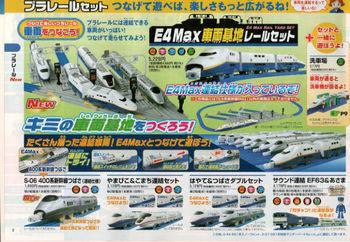 2006-02.jpg
