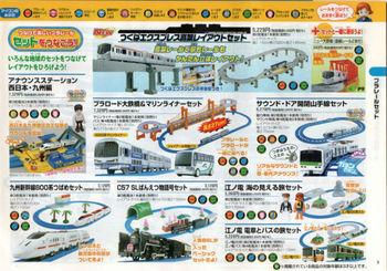 2006-03.jpg