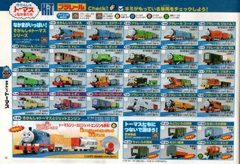 2006-12.jpg