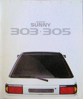 sunny01.jpg